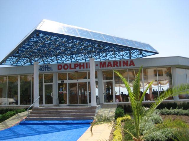 DOLFIN MARINA: Фото большого размера - изображение 1