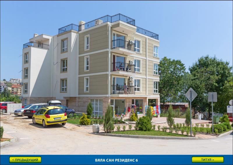 Byala Sun Residence - курорт Бяла: Фото большого размера - изображение 7