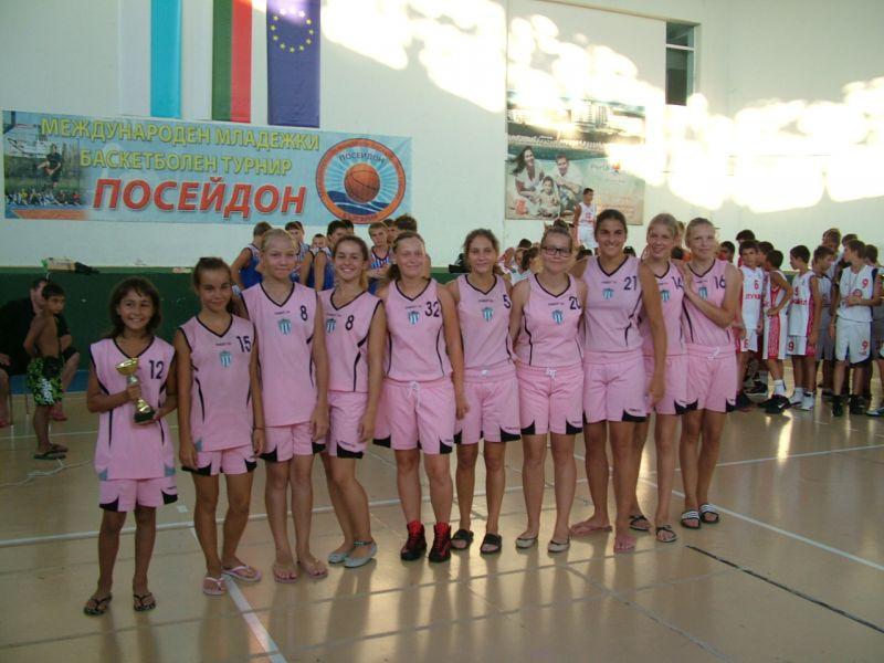 Баскетбольный  турнир ''Посейдон'' 11.08.21-20.08.21г.: Фото большого размера - изображение 17