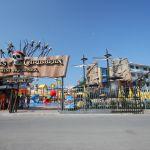 Детский и молодежный центр