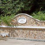 Byala Sun Residence - курорт Бяла: Фото - изображение 31