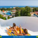 Argisht Partez - курорт Золотые Пески: Фото - изображение 5