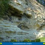 Argisht Partez - курорт Золотые Пески: Фото - изображение 6