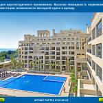 Argisht Partez - курорт Золотые Пески: Фото - изображение 8