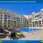 Argisht Partez - курорт Золотые Пески: Фото - изображение 9