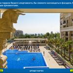 Argisht Partez - курорт Золотые Пески: Фото - изображение 10