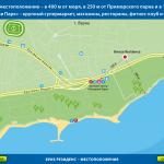 Breeze Residence - город Варна: Фото - изображение 2
