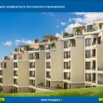Breeze Residence - город Варна: Фото - изображение 4