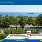 Breeze Residence - город Варна: Фото - изображение 5
