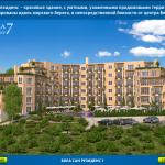 Byala Sun Residence - курорт Бяла: Фото - изображение 5