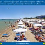 Cascadas - курорт Солнечный берег: Фото - изображение 4