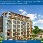 Grand Hill Residence - город Варна, местность  Ален Мак: Фото - изображение 2