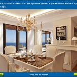 Grand Hill Residence - город Варна, местность  Ален Мак: Фото - изображение 7