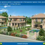 Primorskii dom - с. Близнаци, Варна: Фото - изображение 4