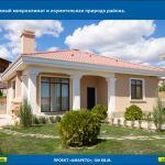 Primorskii dom - с. Близнаци, Варна: Фото - изображение 5