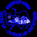 III Международый фестиваль «Несебр-Остров искусства»  02.07.17-07.07.17: Фото - изображение 1
