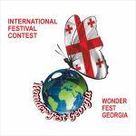 """МЕЖДУНАРОДНЫЙ ФЕСТИВАЛЬ - КОНКУРС  """"Wonder Fest Georgia""""- Tbilisi - 2019: Фото - изображение 1"""