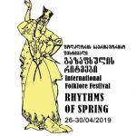 Международный фольклорный фестиваль - Ритмы весны, Тбилиси, 26-30.04.2019: Фото - изображение 1