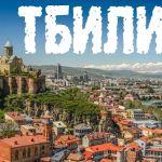 Международный фольклорный фестиваль - Ритмы весны, Тбилиси, 26-30.04.2019: Фото - изображение 4