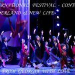 """VII Международный фестиваль-конкурс """"WONDERLAND"""" 2020: Фото - изображение 2"""