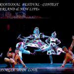"""VII Международный фестиваль-конкурс """"WONDERLAND"""" 2020: Фото - изображение 1"""