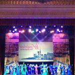 """VII Международный фестиваль-конкурс """"WONDERLAND"""" 2020: Фото - изображение 9"""