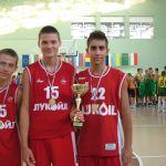 Баскетбольный  турнир ''Посейдон'' 13.08.20-20.08.20г.: Фото - изображение 19