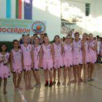 Баскетбольный  турнир ''Посейдон'' 13.08.20-20.08.20г.: Фото - изображение 17