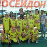 Баскетбольный  турнир ''Посейдон'' 13.08.20-20.08.20г.: Фото - изображение 8