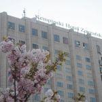 Kempinsky hotel ZAGRAFSKY: Фото - изображение 2