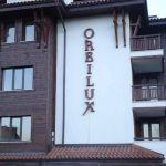 ORBILUX: Фото - изображение 1