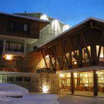 PERUN LODGE Apart Hotel: Фото - изображение 29