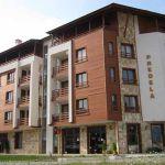 PREDELA 1 Apart Hotel: Фото - изображение 1