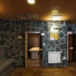 FOREST NOOK Apart Hotel: Фото - изображение 15