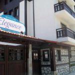 WINSLOW ELEGANCE Apart Hotel: Фото - изображение 12