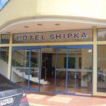 SHIPKA 3*: Фото - изображение 2