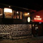 Бунаре Механа: Фото - изображение 1