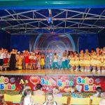 Детский-юношеский международный центр